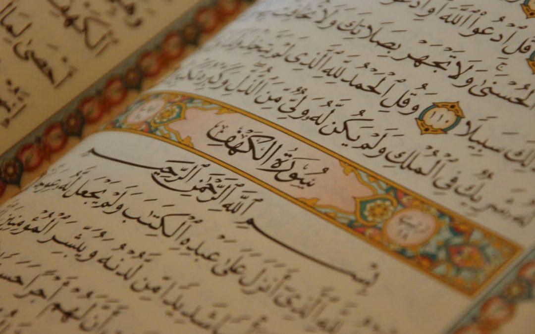 24 Kandungan Penting dari Surat Al-Kahfi
